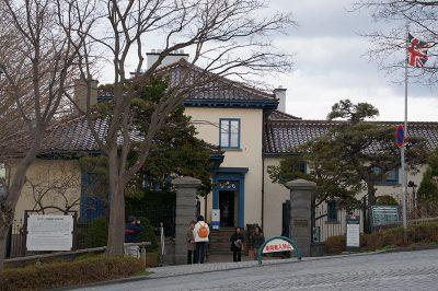 旧イギリス領事館(開港記念館)