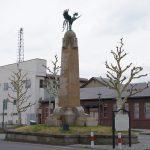明治天皇御上陸記念碑
