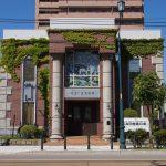 北方歴史資料館
