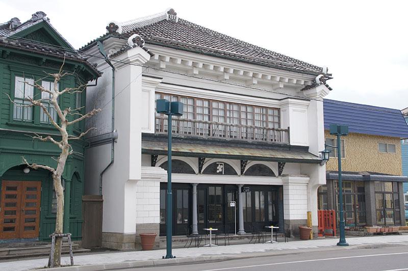 太刀川家住宅店舗(TACHIKAWA CAFE)