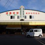 渡島蔬菜農協ドーム(渡島ドーム)(2013/11解体)