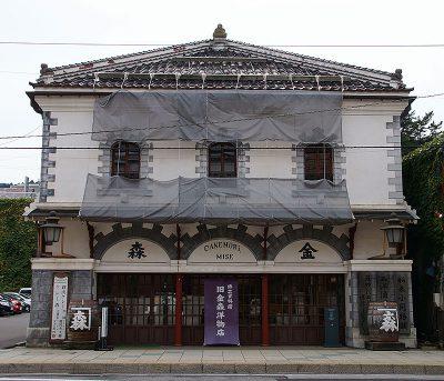 市立函館博物館郷土資料館(旧金森洋物店)
