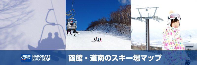 skicourse